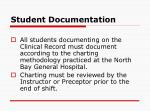 student documentation