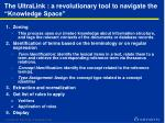 the ultralink a revolutionary tool to navigate the knowledge space