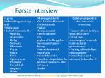 f rste interview
