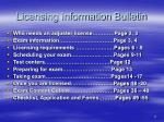 licensing information bulletin