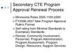 secondary cte program approval renewal process