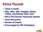 ethics rounds