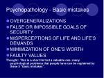 psychopathology basic mistakes