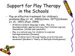 support for play therapy in the schools