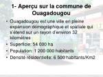 1 aper u sur la commune de ouagadougou