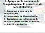 i aper u sur la commune de ouagadougou et le processus de d centralisation