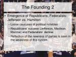 the founding 2