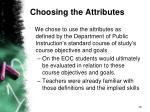 choosing the attributes