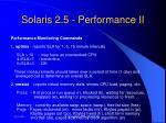solaris 2 5 performance ii