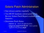 solaris patch administration