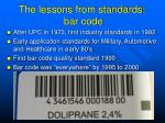 the lessons from standards bar code
