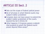article iii sect 2
