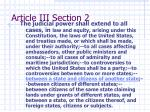 article iii section 2