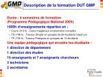 description de la formation dut gmp
