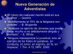 nueva generaci n de adventistas