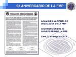 63 aniversario de la fmp