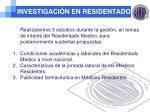 investigaci n en residentado