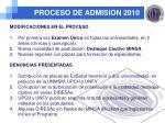 proceso de admision 2010