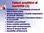 fattori predittivi di morbilit 2