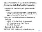 govt procurement guide to purchasing environmentally preferable computers