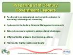 preparing 21st century government leaders
