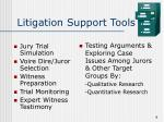 litigation support tools