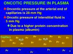 oncotic pressure in plasma