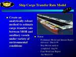 ship cargo transfer rate model