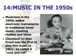 14 music in the 1950s