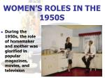 women s roles in the 1950s