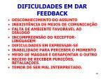 dificuldades em dar feedback