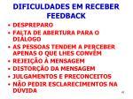 dificuldades em receber feedback