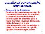 divis o da comunica o empresarial114