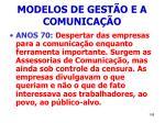 modelos de gest o e a comunica o108