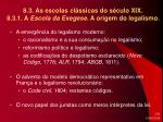 8 3 as escolas cl ssicas do s culo xix 8 3 1 a escola da exegese a origem do legalismo