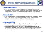 driving technical requirements