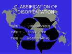 classification of disorientation