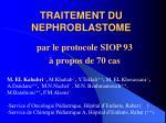 traitement du nephroblastome