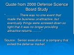 quote from 2000 defense science board study