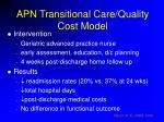 apn transitional care quality cost model