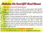 mahindra iris court gst road chennai3