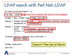 ldap search with perl net ldap28