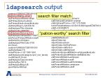 ldapsearch output