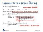 superuser valid patron filtering