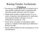 raising gender aschematic children