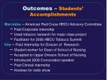 outcomes students accomplishments