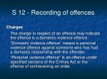 s 12 recording of offences