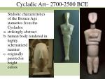cycladic art 2700 2500 bce