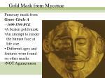 gold mask from mycenae