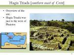 hagia triada southern coast of crete